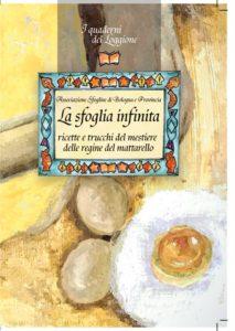 """Presentazione del libro """"La Sfoglia Infinita"""""""